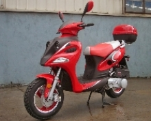 150cc RARE POWERHOUSE - FREE SHIPPING